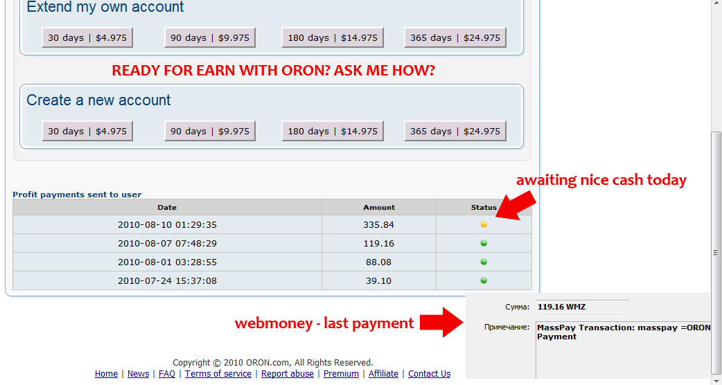 للأبلودرز oron.com التحميلات 64535780608695404296.jpg